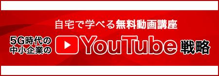 youtube攻略