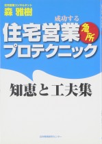 morimasaki_1