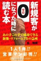 morimasaki_2