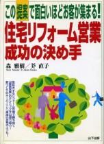 morimasaki_6
