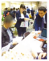 onoda_kensyuhukei11